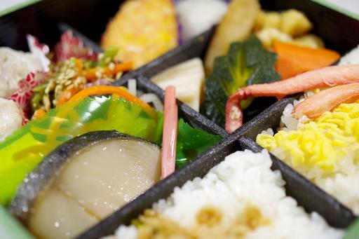 Prépare un repas exotique - Bento, la boîte à merveilles 2021